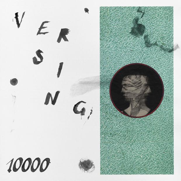 Versing 10000 cover 2400